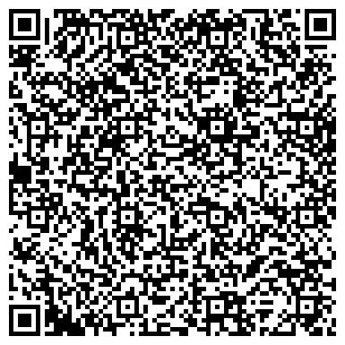 QR-код с контактной информацией организации Стандарт Металлсервис ЦАТ, ООО