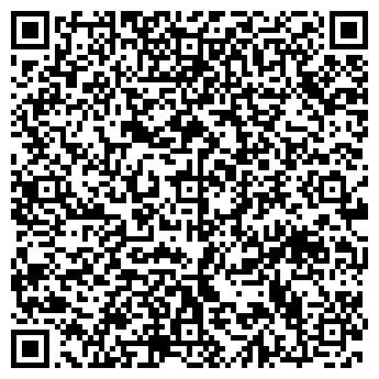 QR-код с контактной информацией организации Дан мастер, компания
