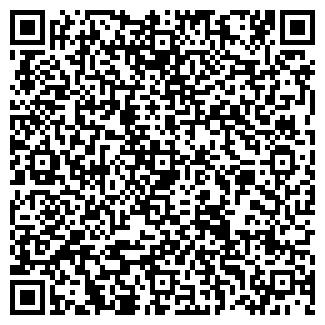 QR-код с контактной информацией организации ЗАО ПОМПА