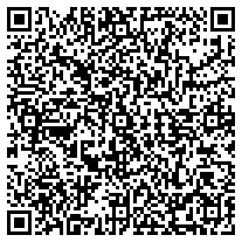 QR-код с контактной информацией организации Алталюкс, ООО