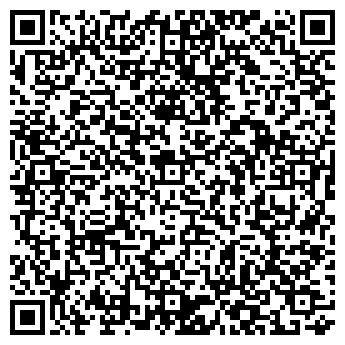 QR-код с контактной информацией организации Ком-форт, ООО