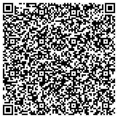 QR-код с контактной информацией организации Спецтехносервис, ООО (СТС)