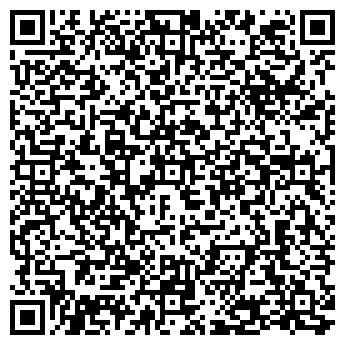 QR-код с контактной информацией организации Трансинтертулз, ООО