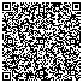QR-код с контактной информацией организации Инсел ТК, ООО