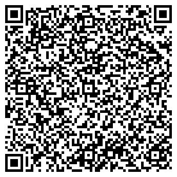 QR-код с контактной информацией организации Валько, ЧП