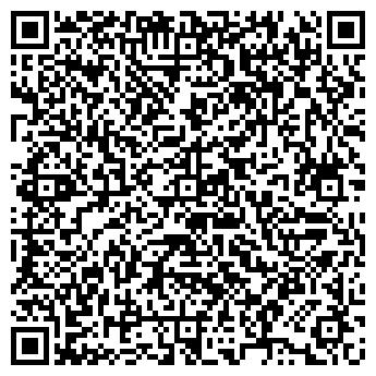 QR-код с контактной информацией организации Инструменты, ООО