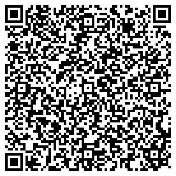 QR-код с контактной информацией организации Сампо, ЧП