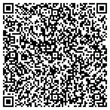 QR-код с контактной информацией организации Алмазный инструмент, Интернет-магазин