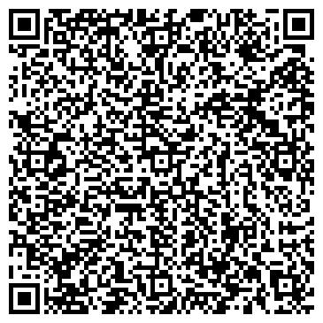 QR-код с контактной информацией организации Вестолс, ЧП (VEStools)