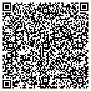 QR-код с контактной информацией организации Терра-Инк, ЧП