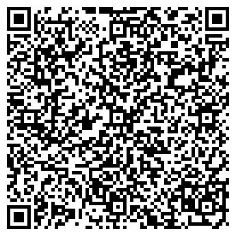 QR-код с контактной информацией организации Хилти Лтд, ООО (Hilti)