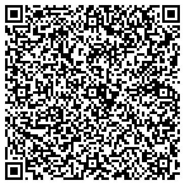 QR-код с контактной информацией организации Комплексные Современные Поставки, ООО