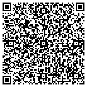QR-код с контактной информацией организации Алерт Ком , ЧП