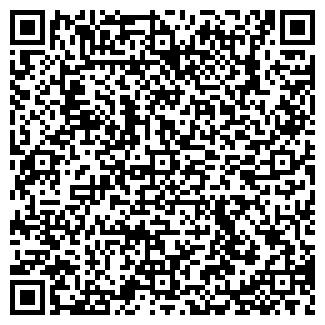 QR-код с контактной информацией организации УСПЕХ ФИРМА