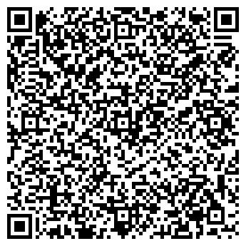 QR-код с контактной информацией организации Вдорогу, ЧП