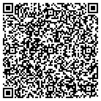 QR-код с контактной информацией организации Expert, ЧП