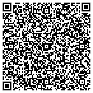 QR-код с контактной информацией организации ВолдТулс, ООО (WorldTools)