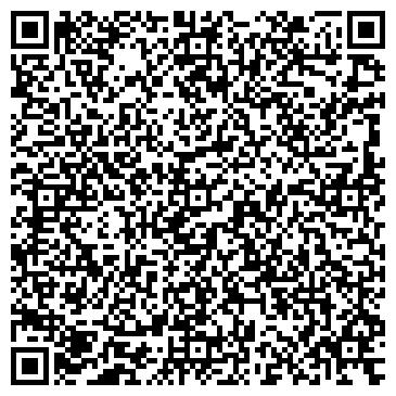 QR-код с контактной информацией организации Подия Трейд, ООО