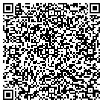 QR-код с контактной информацией организации Артокс ЛТД,ООО