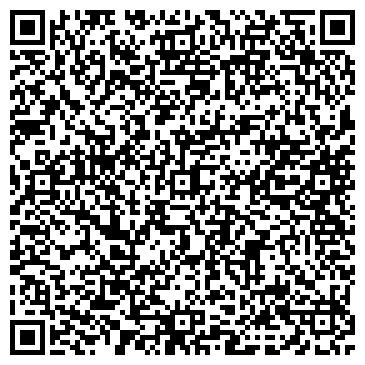 QR-код с контактной информацией организации СтройЛюкс, ООО