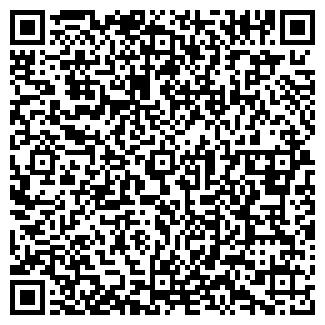 QR-код с контактной информацией организации Кардаш, ЧП