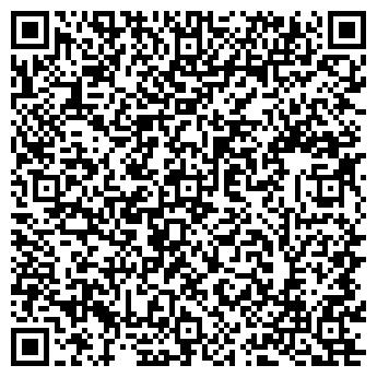 QR-код с контактной информацией организации Stork, Интернет-магазин