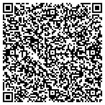 QR-код с контактной информацией организации Жираф Кидс, ЧП
