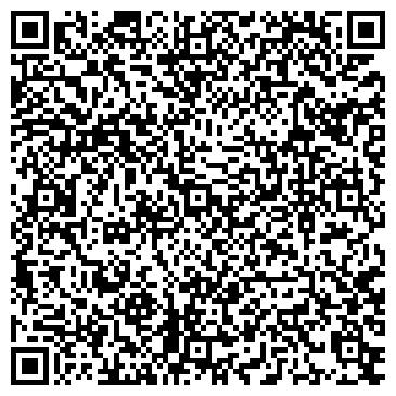 QR-код с контактной информацией организации Ибрагимова А.И., ЧП