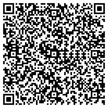 QR-код с контактной информацией организации Саван, ООО (SAVAN)