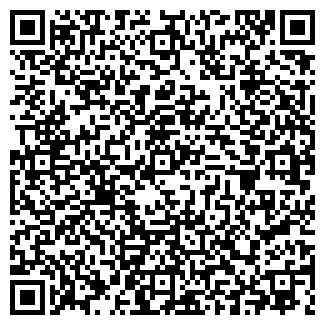 QR-код с контактной информацией организации ЕВРОКРОВЛЯ
