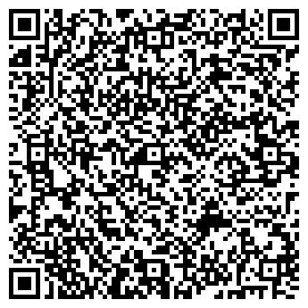 QR-код с контактной информацией организации Вайз тул, ООО