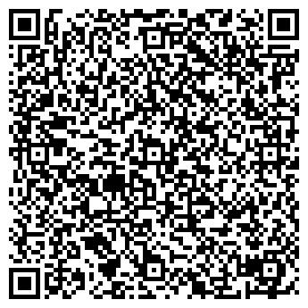 QR-код с контактной информацией организации Экодим Украина, ЧП