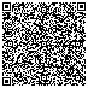 QR-код с контактной информацией организации Крион Луганск, ООО