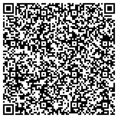 QR-код с контактной информацией организации Салон строительных материалов Аска, ЧП