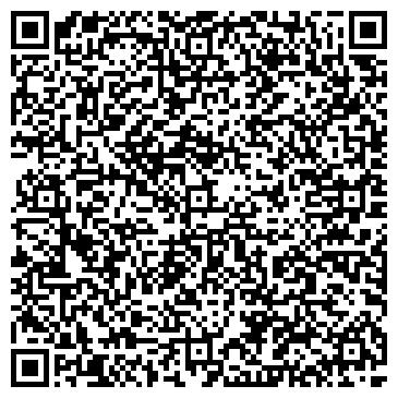 QR-код с контактной информацией организации Торговый Дом Оргтехсервис, ООО