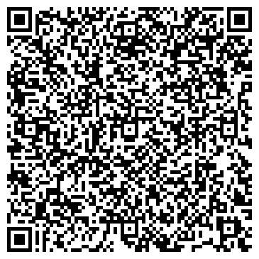 QR-код с контактной информацией организации Укрзахидпостач, ООО