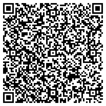 QR-код с контактной информацией организации Электрис, ООО