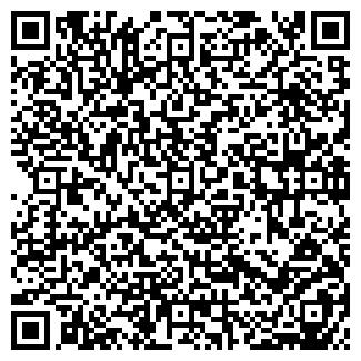 QR-код с контактной информацией организации ОТДЫХАЙ-КА