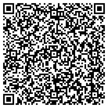 QR-код с контактной информацией организации Велес Агро ЛТД