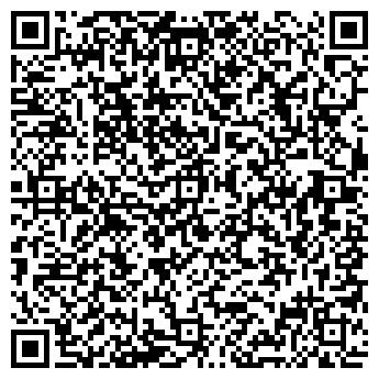 """QR-код с контактной информацией организации ПП """"ВЕСТ"""""""