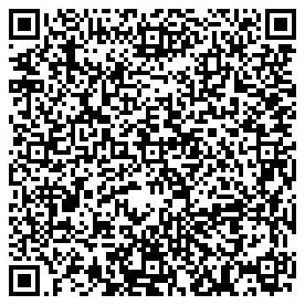 QR-код с контактной информацией организации Менуа, ООО