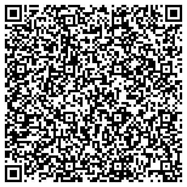QR-код с контактной информацией организации Промтехкомплект, ООО ПТК
