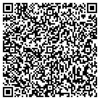 QR-код с контактной информацией организации Профлайн,ООО