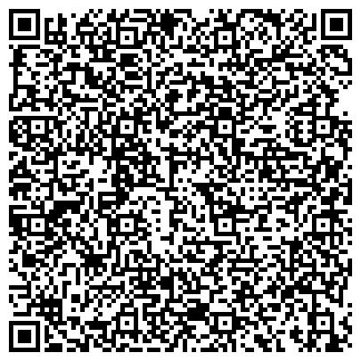 QR-код с контактной информацией организации Адамс Центр крепления и инструмента, ЧП