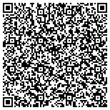 QR-код с контактной информацией организации Фирма Сигма-Сервис, ЧП