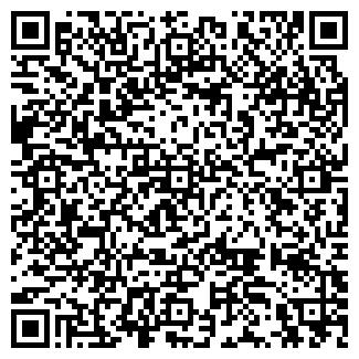 QR-код с контактной информацией организации БУР