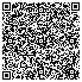 QR-код с контактной информацией организации Спрут А, ООО