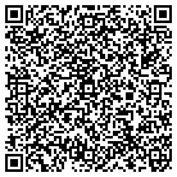 QR-код с контактной информацией организации ВЕЛЛ ПЛЯЖНОГО ОТДЫХА