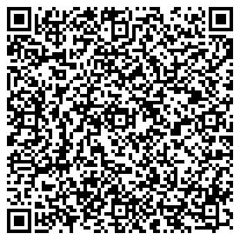 QR-код с контактной информацией организации Сивакс, ООО