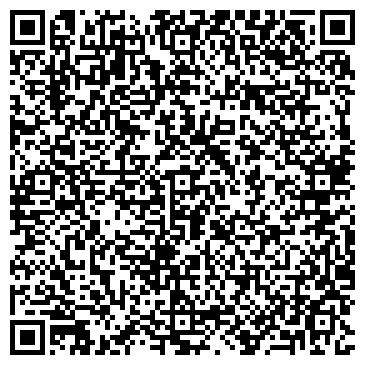 QR-код с контактной информацией организации Технобай ТД, ЧП